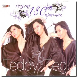 Теди Кацарова - 180 причини = Teddy - 180 reasons [ CD ]